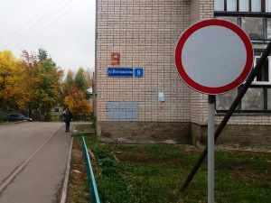 Кому можно ехать под знак «Движение запрещено»?
