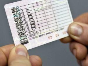 Является ли водительское удостоверение удостоверением личности?