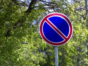 Где и докуда действует знак «Стоянка запрещена»?