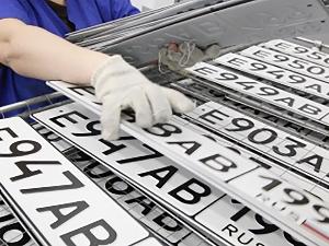 Какие буквы не используются в автомобильных номерах?