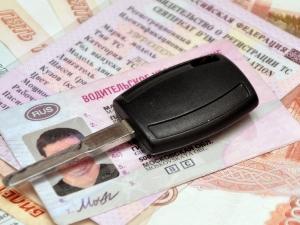 Куда сдавать водительское удостоверение после лишения?