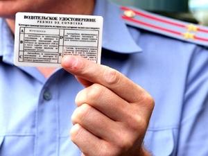 Досрочное возвращение водительских прав