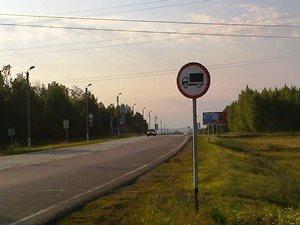 Штраф за знак «Движение грузовых автомобилей запрещено»