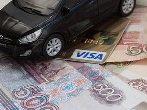 Сколько действительна квитанция об оплате госпошлины в ГИБДД?