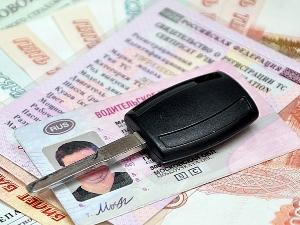 Аннулирование регистрации транспортного средства