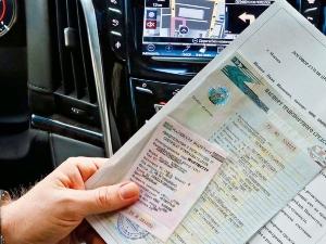 Замена СТС автомобиля при смене прописки