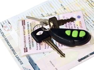 Что такое карточка учета транспортного средства и как ее получить?