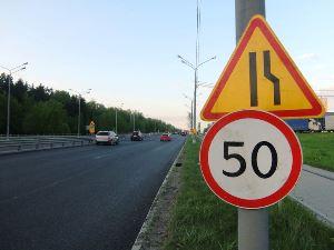 Что в приоритете на дороге: знак или разметка