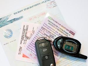 Изображение - Как восстановить документы на автомобиль 3