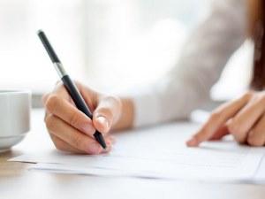 Как подать жалобу в РСА на страховую компанию?